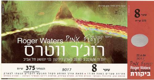 The ticket to the Waters' show