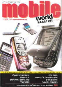 mobile-world-001